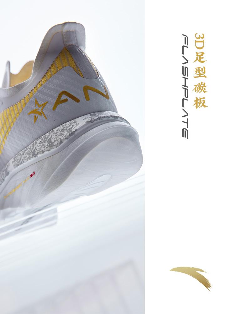 安踏,C202 GT,发售  致敬中国奥运健儿!全碳超跑 C202 GT 冠军配色现已发售!