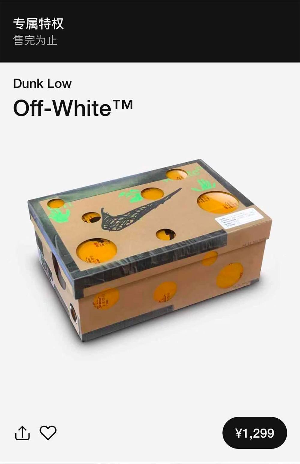 闪电,反钩,UNDFTD,Nike,AJ,OFF-WHITE  市价¥8000!「闪电倒钩」明日发售!还有 UNDFTD 联名!