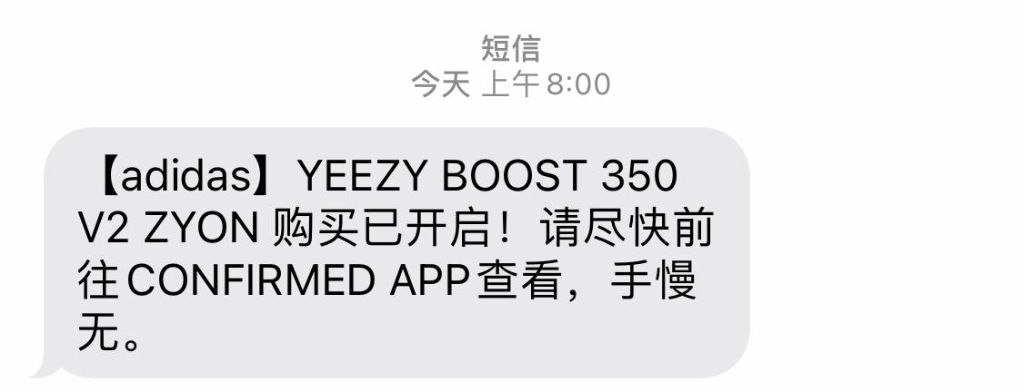 adidas,Yeezy,专属,金奖劵  Yeezy 今早专属突袭!金奖劵出结果了!你是那个人上人吗?
