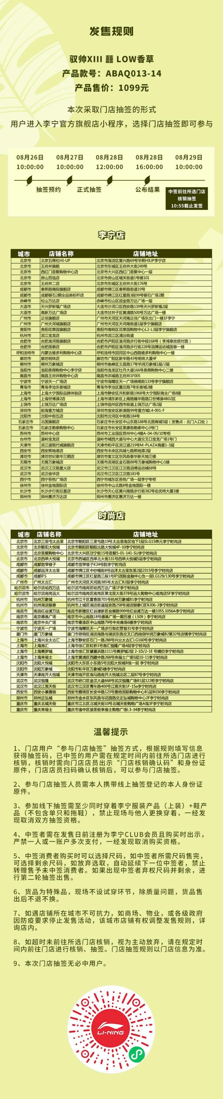 驭帅13,驭帅XIII 䨻 Low,香草配色,ABAQ013  全掌䨻 + 大碳板!定价 1099 的「驭帅 13 䨻」本周发售!