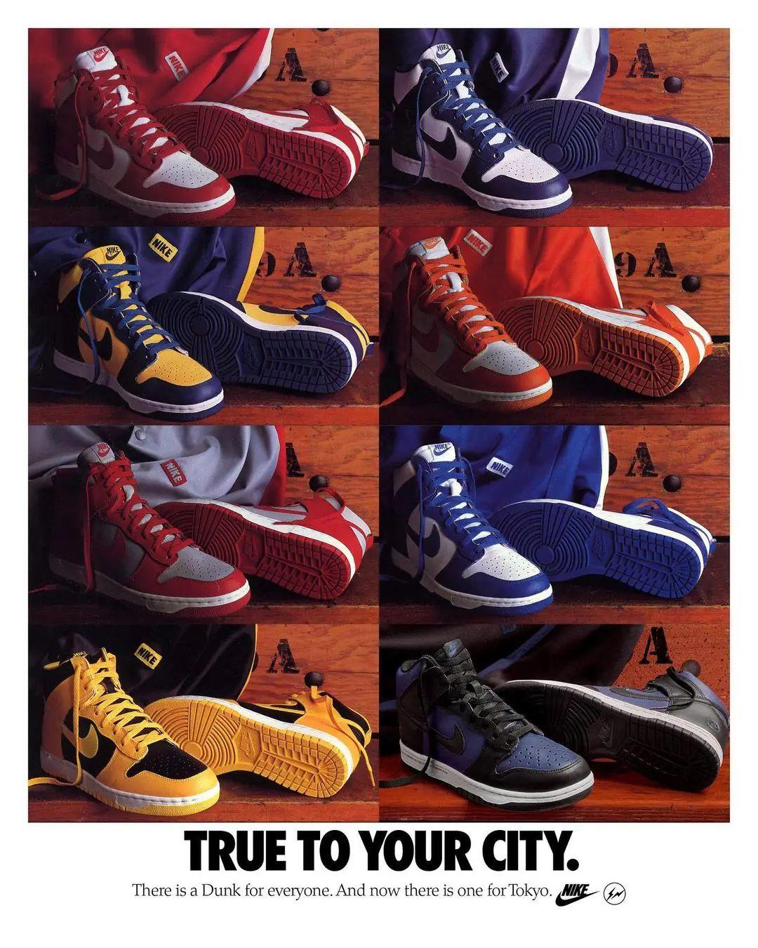 Nike,Dunk High,fragment design  藤原浩亲晒!全新 fragment design x Dunk High Tokyo 实物曝光!