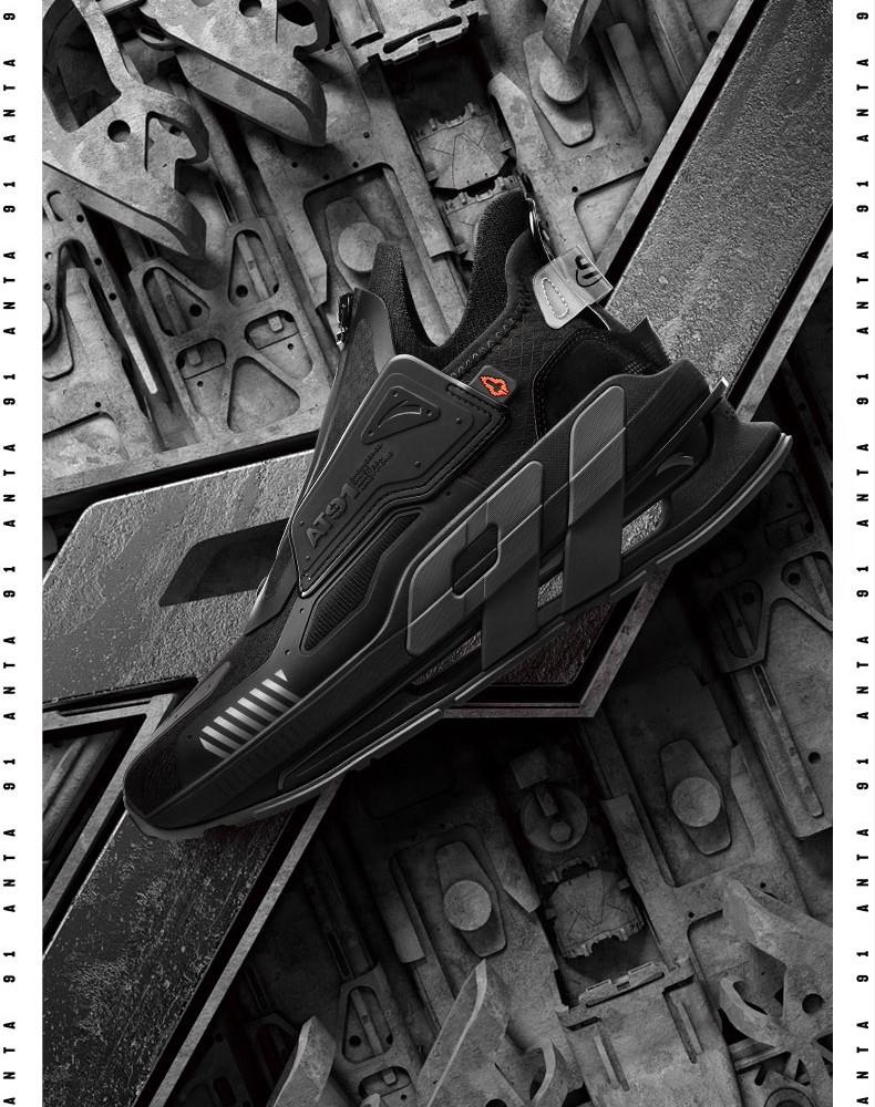 AT91,安踏,发售  弹射科技!安踏 AT91 新鞋来了!下一双王一博同款可能是它!