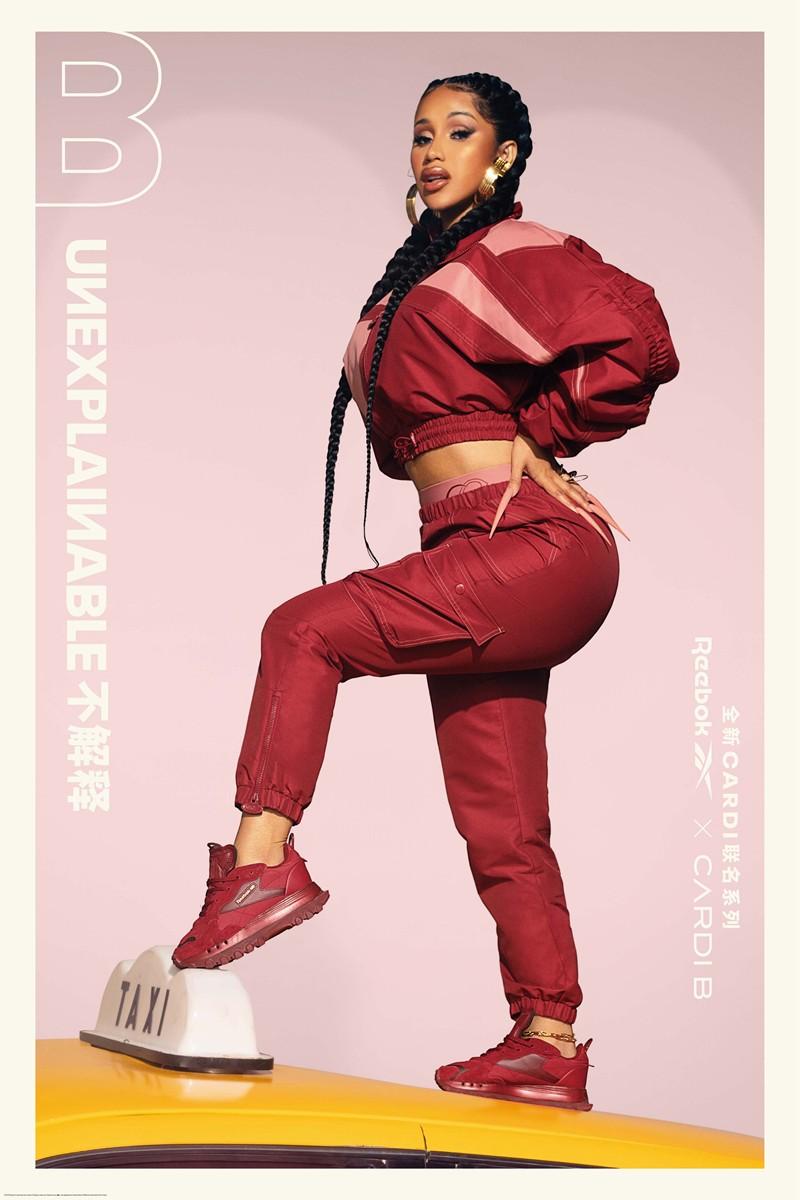 Reebok,Cardi B,吉克隽逸,Classic Le  「说唱一姐」专属鞋款正式发布!全新锐步 Classic Leather CARDI 来了!