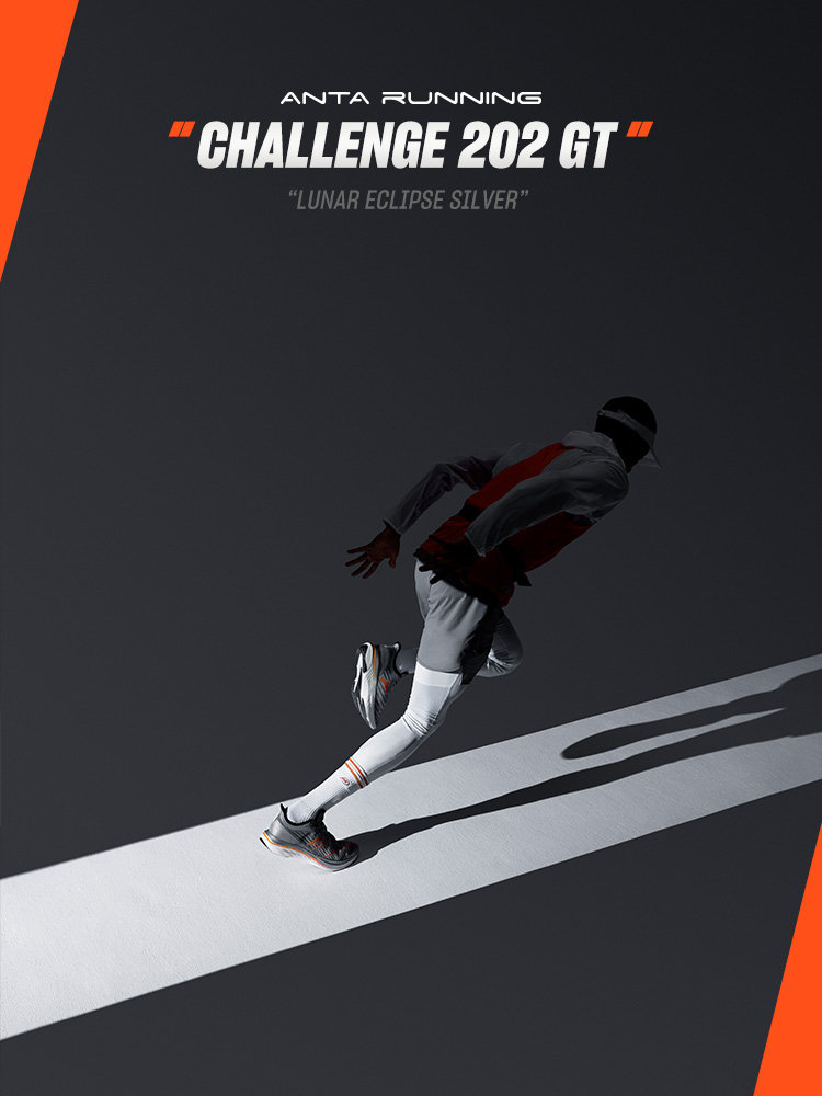 安踏,C202 GT,发售  超酷科幻造型!全碳超跑 C202 GT 月蚀配色今晚发售!