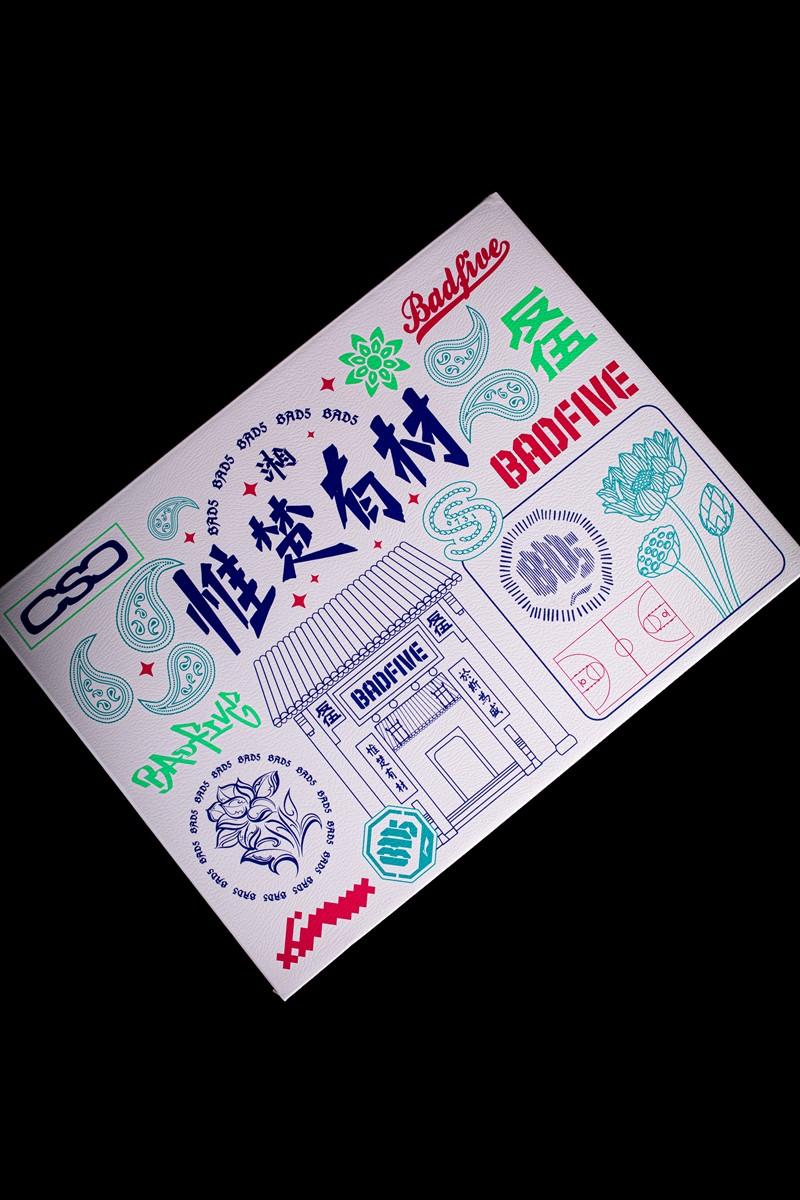 李宁,惟楚有才,反伍2,长沙,苗族,Lining  市价翻倍的「中国限定」球鞋又来了!发售信息泄露!网友:知道了,快删!