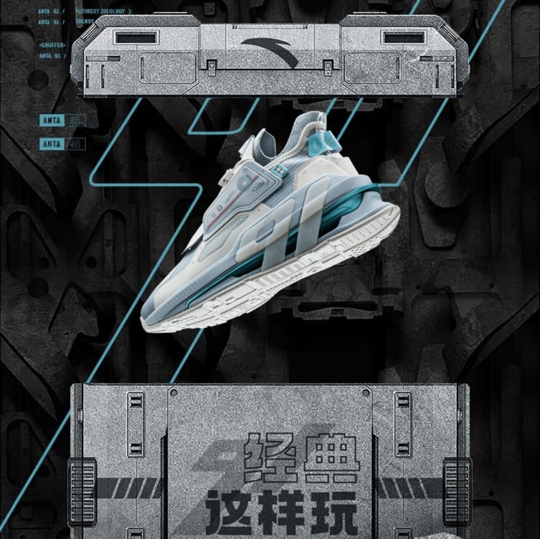 安踏,发售,AT91  安踏也搞盲盒球鞋!发售登记已开启!还有神秘隐藏款!