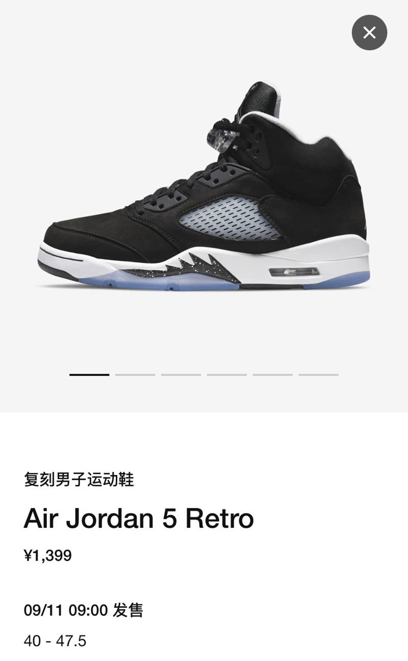 Air Jordan 5,Oreo,CT4838-011,S  8 年没白等!全新「奥利奥」AJ5 明早 SNKRS 发售!