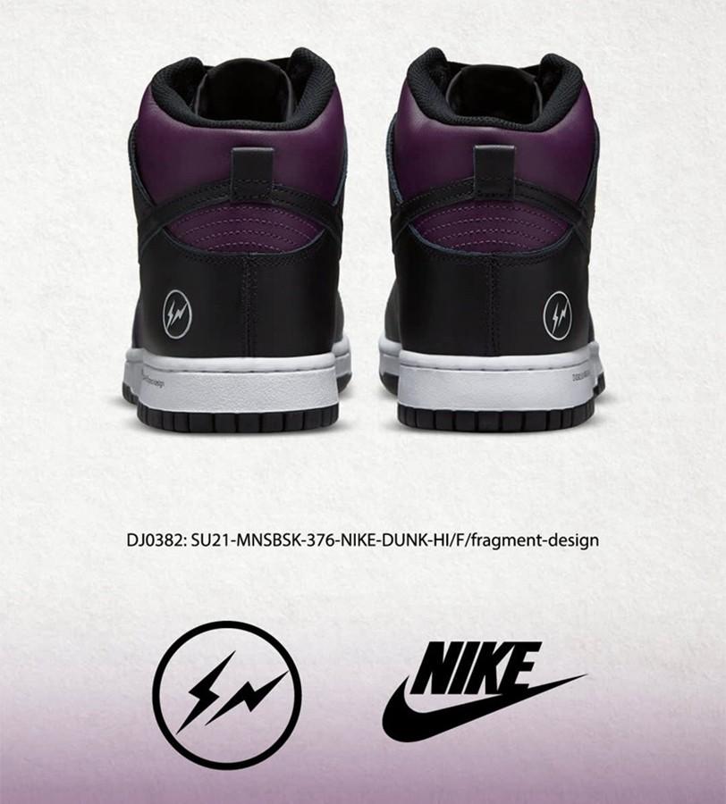 Nike,CLOT,sacai,藤原浩  冠希 x 耐克只要 6xx!sacai、藤原浩疯狂砸价!今年高开低走「重磅联名」真不少!