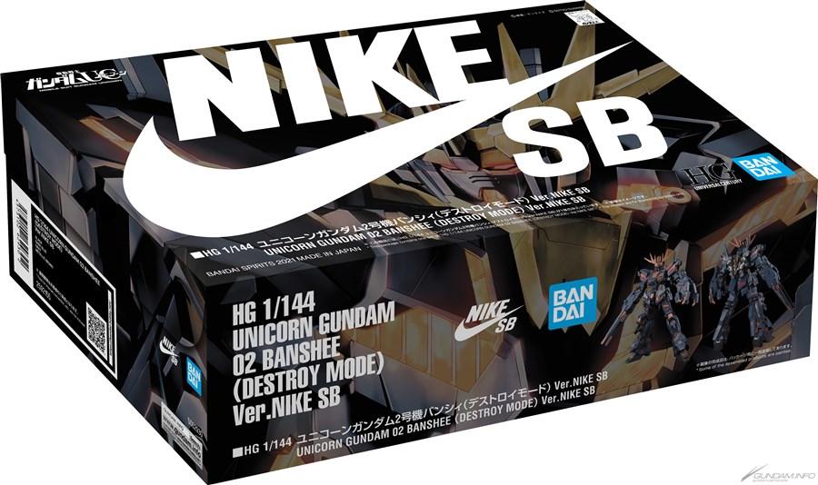 高达,Nike,Dunk SB  「高达 x 耐克」国内发售信息曝光!「稀有版本」泄露!太帅了!