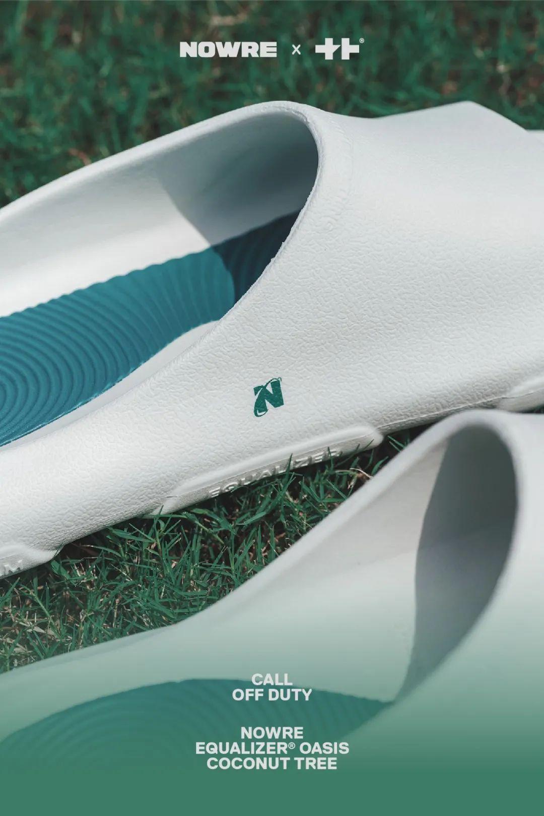 EQUALIZER,NOWRE,发售  最近超火!EQUALIZER「艹牌拖鞋」又有新联名!登记已开启!