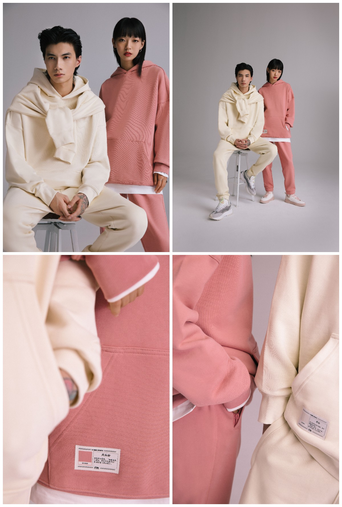 李宁,经典系列多色彩  简约、高级又百搭!李宁经典系列「多色彩」主题服饰现已发售!