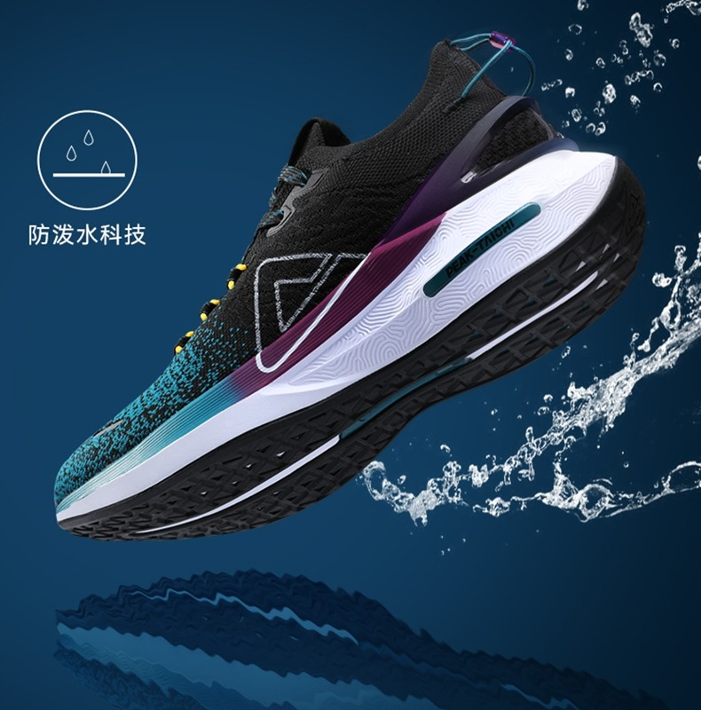 匹克,PEAK,E14627H  防泼水鞋面 + 态极中底!全新匹克「水盾」跑鞋现已上架!