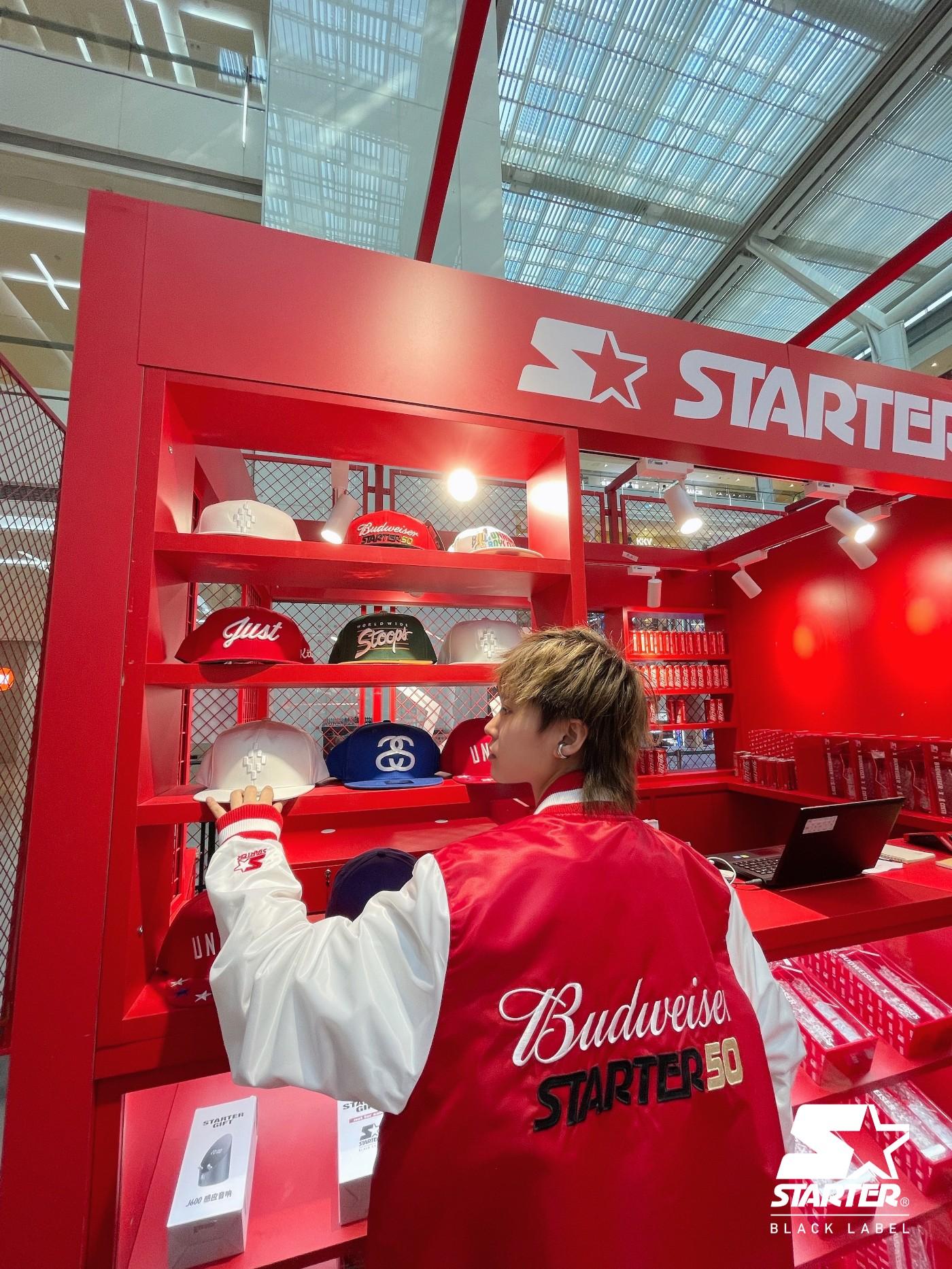 STARTER,STARTER BLACK LABEL  STARTER 快闪店率先曝光!可口可乐、百威联名全都有!