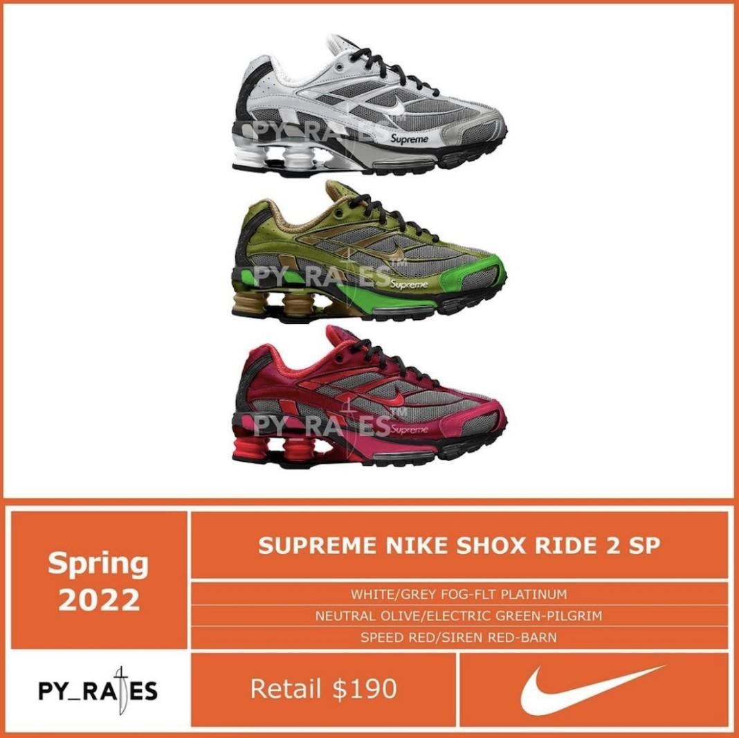 Nike,Supreme,Shox Ride 2  又是一款冷门鞋!Supreme x Nike 复古鞋曝光!