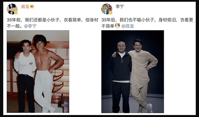 李宁,成龙,发售  中国风 + 机能感太帅了!李宁 x 成龙联名新品刚刚发售!